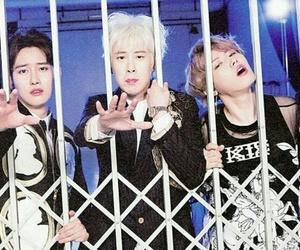 p.o, u-kwon, and bastarz image