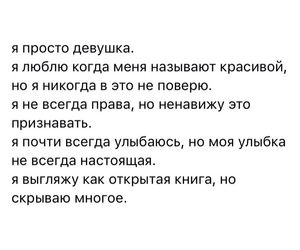life, quote, and russian image