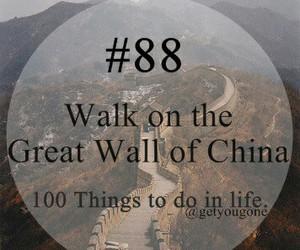 great, walk, and wall image