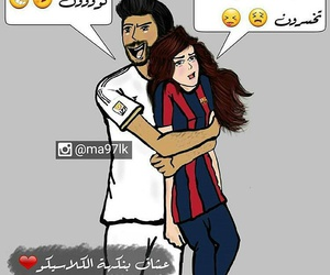 lover, real madrid, and ريال مدريد image