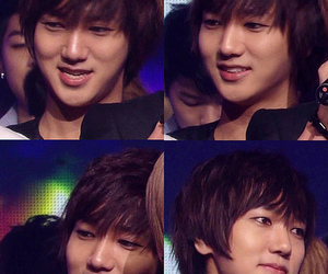 asian, yesung, and blissful image