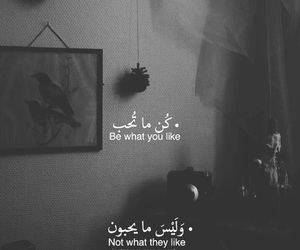 like, be, and كُن image