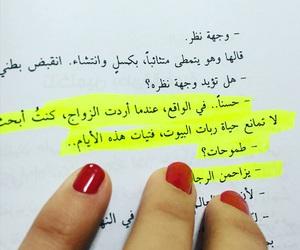 كبرت ونسيت ان انسى and بثينة العيسى image