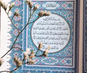 islamic, quran, and ﻋﺮﺑﻲ image