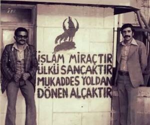 turkiye and bozkurt image