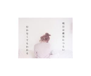 ピンク, つらい, and ふわふわ image