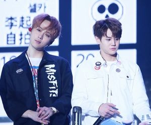 beast and yoseob image