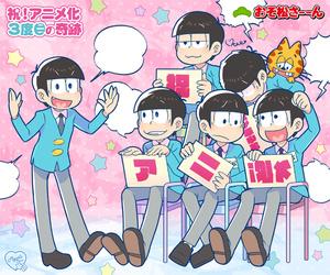 osomatsu-san image