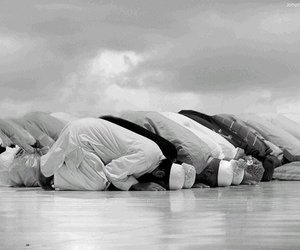 pray, islam, and الله image