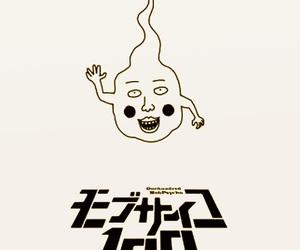 wallpaper and weird image