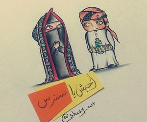arab, arabic, and sketch image