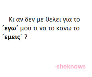greek quotes and greek quotes about love image