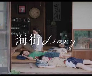 family, quote, and umimachi diary image