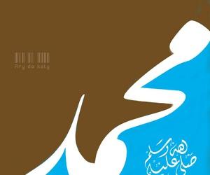 الرسول, النبي, and كلمات image