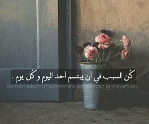 quote, arabic, and ﻋﺮﺑﻲ image