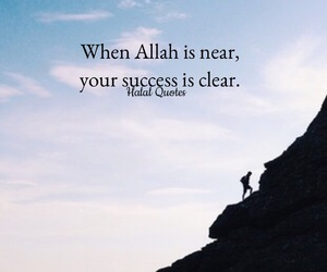 allah, god, and islam quotes image