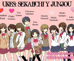 sekaiichi hatsukoi, uke, and jonjou romantica image