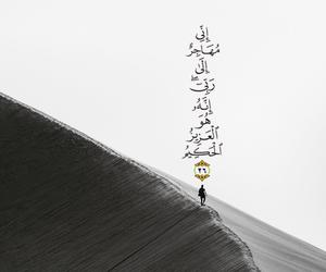 arabic, desert, and islamic image