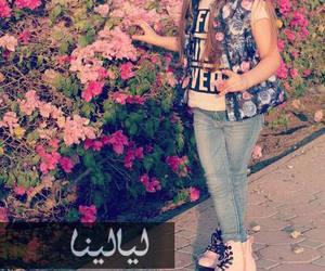 Image by Kawtar id