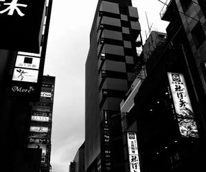 city, japan, and grunge image