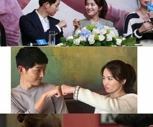 송중기 and song joong-ki image