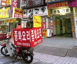 asian, city, and korea image