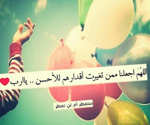 Image by همسة دلال