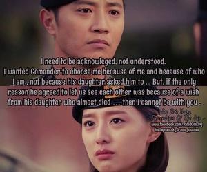 Korean Drama, quotes, and sad image