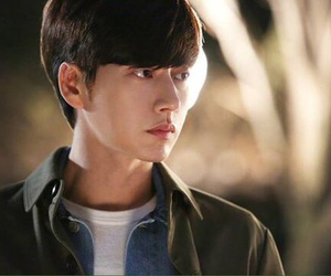 cheese in the trap, park hae jin, and kdrama image