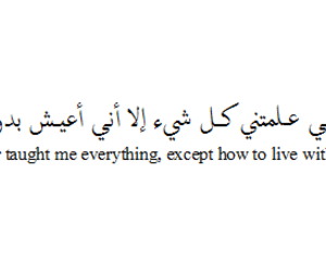 arabic, quote, and mother image