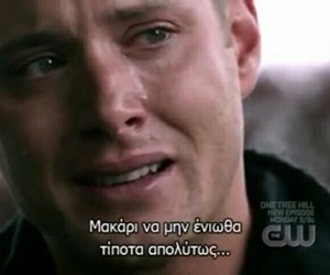 supernatural, quotes, and sad image