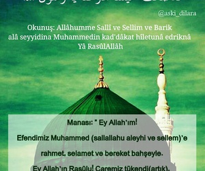 islam, dua, and salavat image