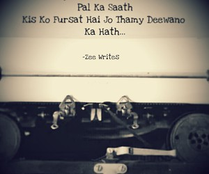 hindi, ost, and poetry image