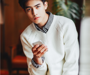 song weilong image