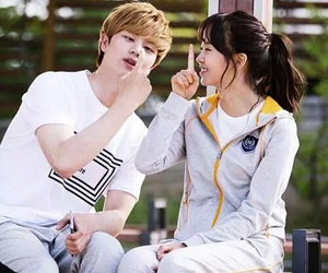 school 2015, sungjae, and btob image