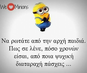 5, greek, and minions image