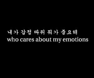 heartbreak, love quotes, and Lyrics image