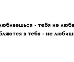 russian and Цытаты на русском image