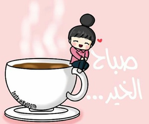arabic, beverage, and coffee image