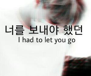 exo, kpop, and Lyrics image