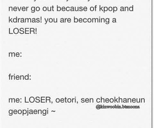 funny, kpop, and loser image