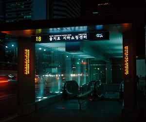 dark, japan, and neon image