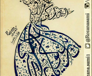 Image by Rozana Sami