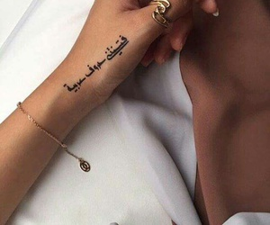 arabic, tatoo, and beautiful image