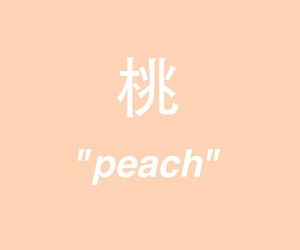 japanese, peach, and wallpaper image