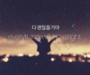 quote, korean, and kpop image