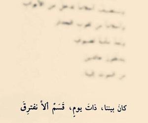 😍 image