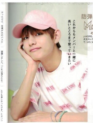 From Bts Japan Official Fanclub Magazine Vol 3