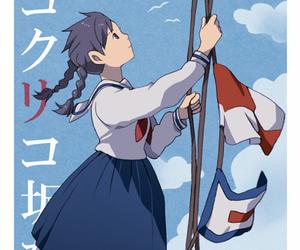 anime girl, cool, and flag image