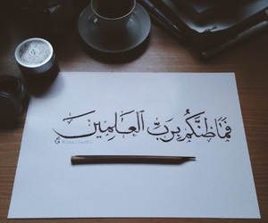 arabic, calligraphy, and خط عربي image